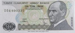 トルコ共和国 未使用