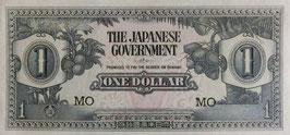 に号1ドル(マレー方面)未使用