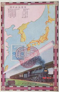 国有鐵道地図