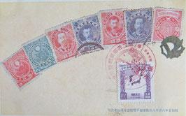 日郵便切手類模造方