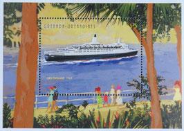 グレナダグレナディーン諸島