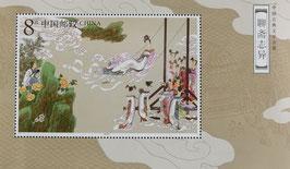 中国古典文学名著 小型シート