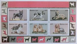 ブルキナファソ記念切手