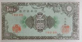 彩紋(紋様) 5円