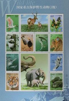 国家重点保護野生動物1次