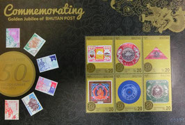 ブータン共和国記念切手6枚入り
