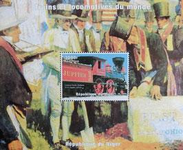 ニジェール記念切手