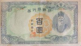 朝鮮銀行券 朝丁100円券 百圓