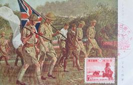 シンガポール英国の降伏