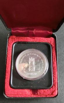 カナダ純銀貨プルーフコイン