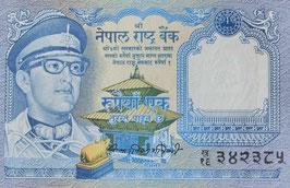 ネパール 未使用
