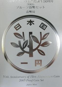 1円アルミ貨幣誕生50周年