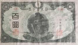 3次100円