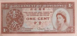 香港 1969年 未使用