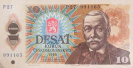 チェコスロバキア共和国 未使用