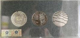 万国博覧会記念メダル 3点セット