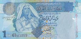 リビア社会主義人民共和国 未使用