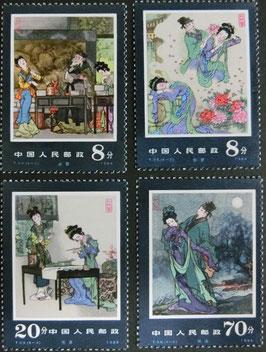 中国古典文学名著