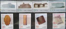 中国郵政創業100周年・中国古代文書