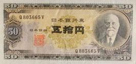 高橋50円
