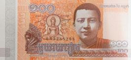 カンボジア 未使用