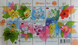 タイ王国10枚入り切手