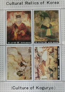 韓国記念切手