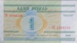 ベラルーシ共和国2000年ミレニアム記念紙幣 未使用
