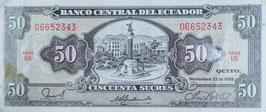 エクアドル共和国 未使用