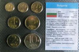 ブルガリアミントセット