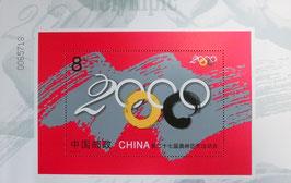 第27回オリンピック大会