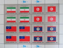 世界の旗 国連連合切手