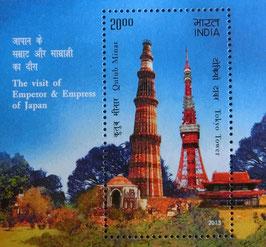 インド記念切手