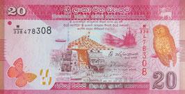 スリランカ中央銀行 未使用