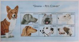 ガーナ記念切手