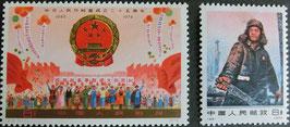 共和国成立25周年 王進喜