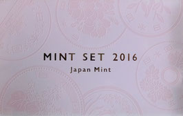 ジャパンミントセット平成28年