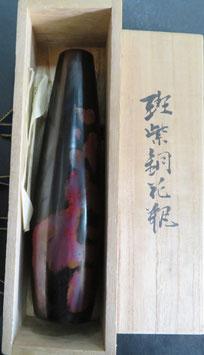 斑紫銅花瓶