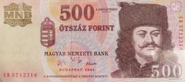 ハンガリー共和国動乱50周年記念 未使用