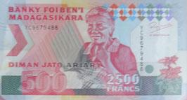 マダガスカル共和国 未使用