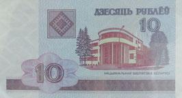 ベラルーシ共和国ミレニアム記念紙幣 未使用