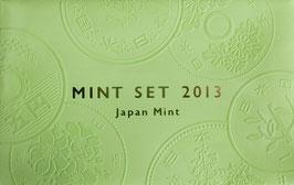 貨幣セット(西暦2013年)