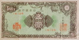 彩紋(紋様)5円