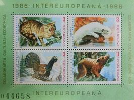 ルーマニア記念切手