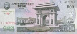 北朝鮮 未使用