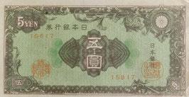 彩紋5円未使用