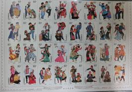 中華人民共和国成立50周年