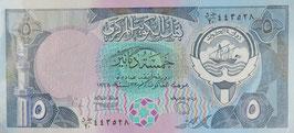 クウェート 未使用