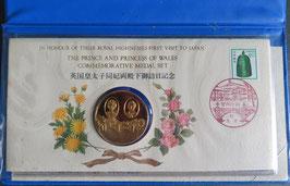 英国皇太子同妃両陛下御訪日記念金メダル