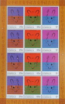 年賀切手 ドミニカ共和国
